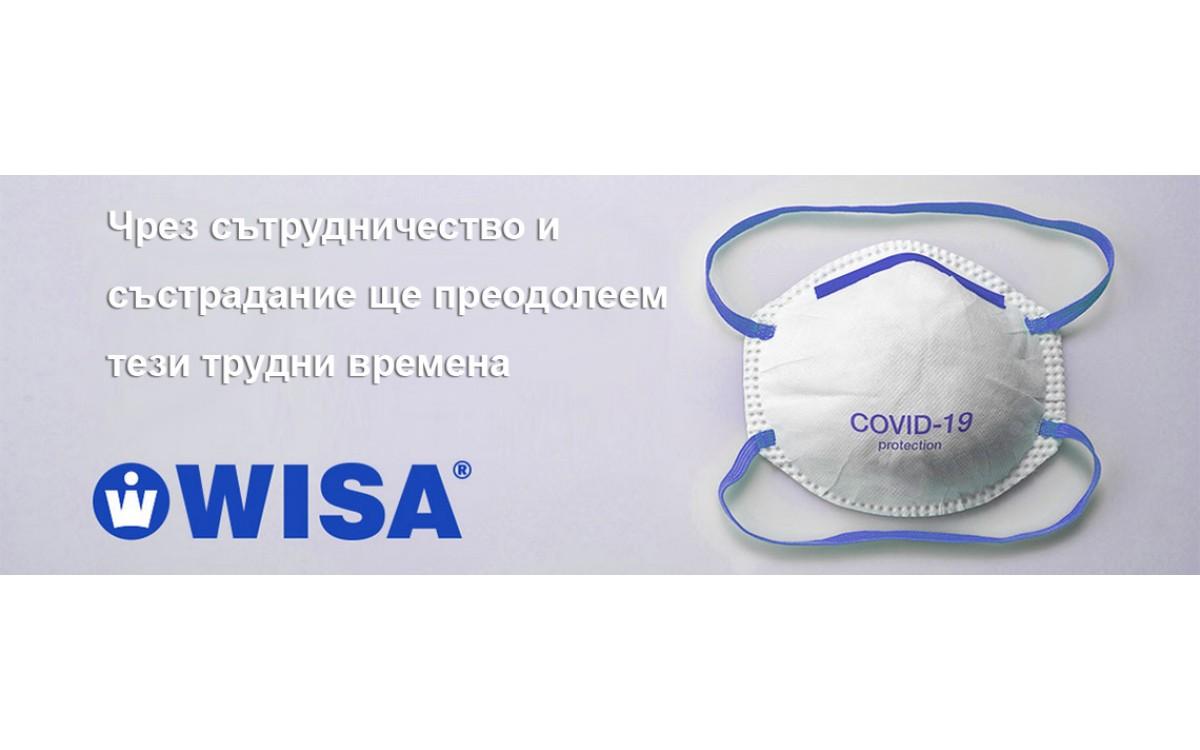WISA предприема мерки, свързани с Корона вируса